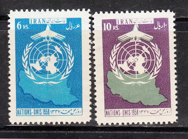 IRAN MI 1028-1029 UNO seria z 1958 czyste