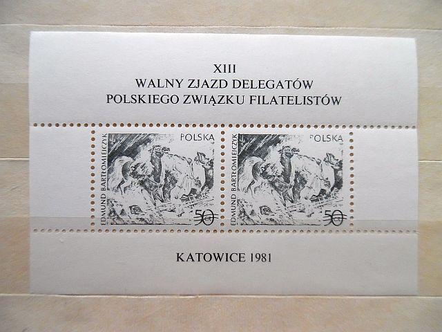 Blok XIII walny zjazd delegatów PZF