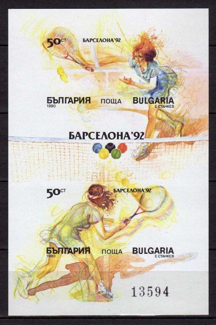BUŁGARIA - blok nr 211 B - 1990 r. - czysty **