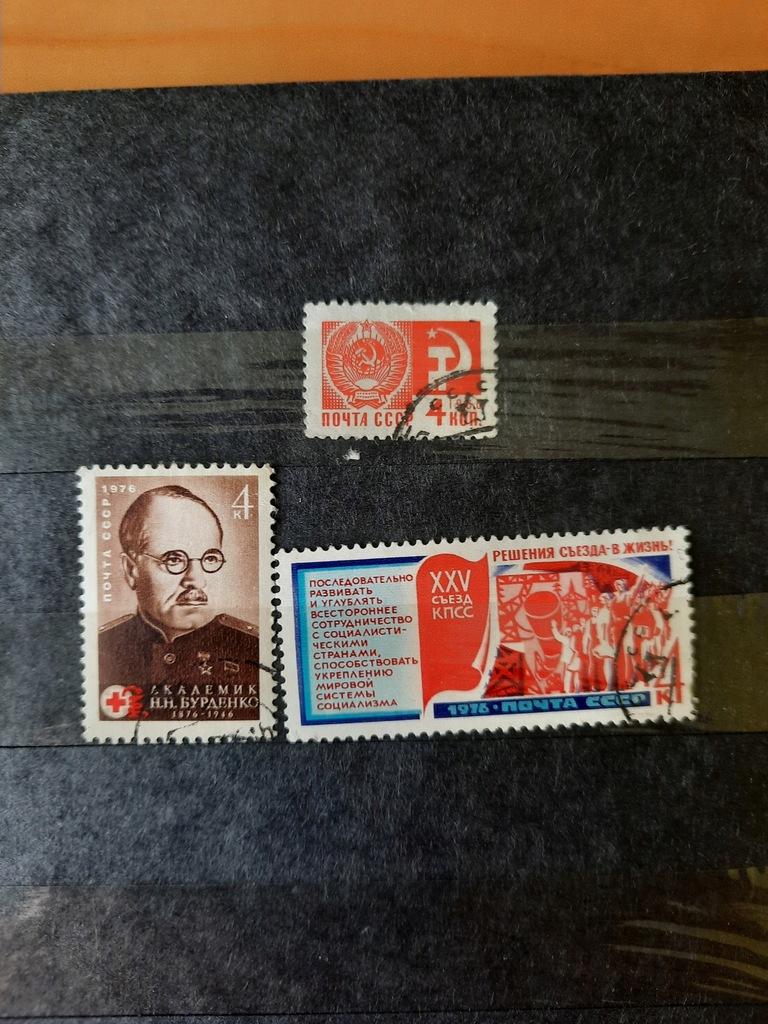 Znaczki pocztowe CCCP 1976
