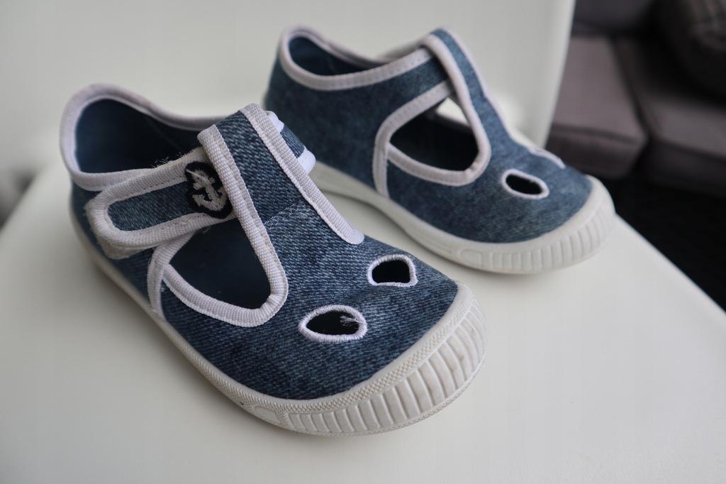 Buty chłopięce SUPERFIT na rzepy 26