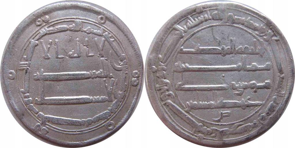 Dirhem Abbasidow, Al-Mahdi, 782r