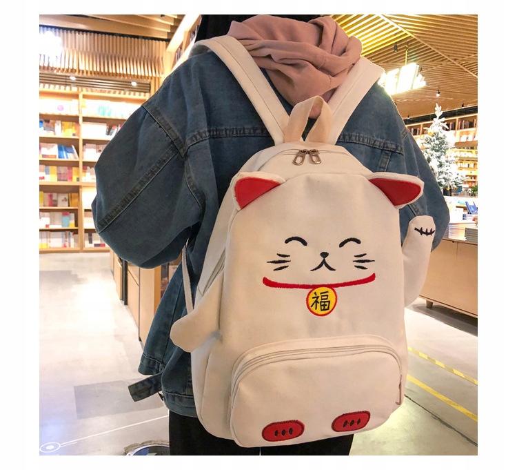 Plecak Szkolny Miejski Kawaii 3d Kot Uszy Neko 8421806360 Oficjalne Archiwum Allegro