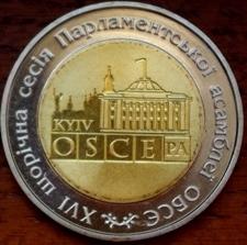 UKRAINA 5UAH 2007r. BIMETAL XVI Sesja OBWE