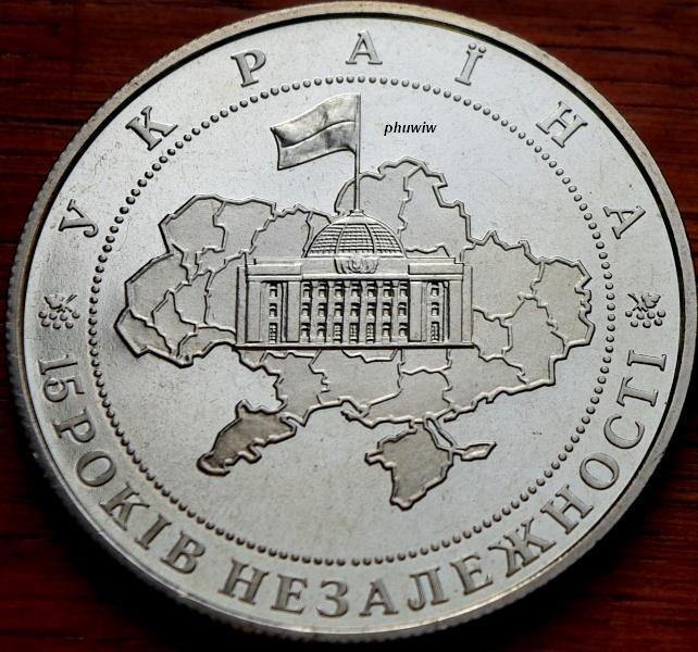 UKRAINA 5 UAH 2006r. 15 lat niepodległości Ukrainy