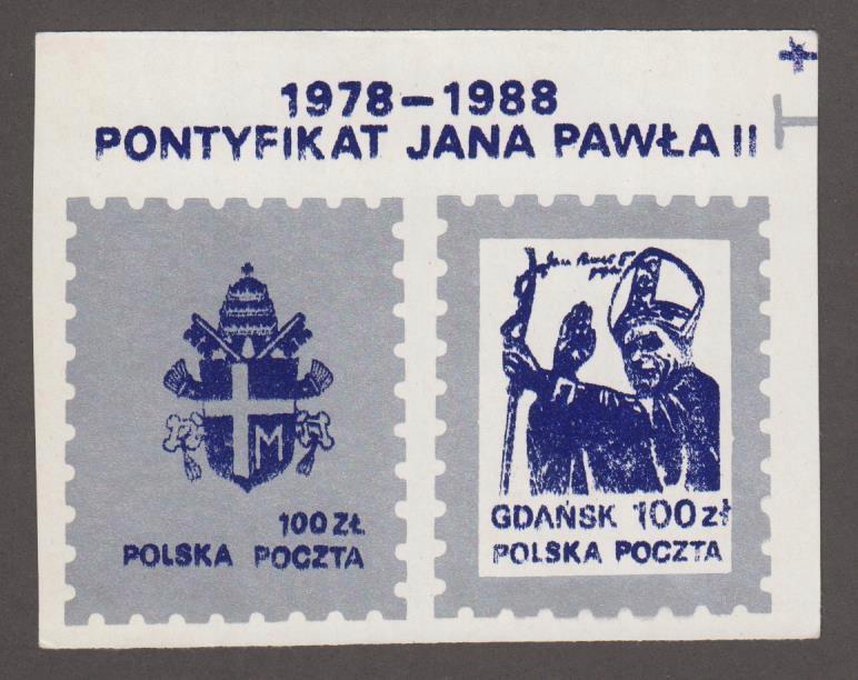 SOLIDARNOŚĆ - RZADKI BLOK - JAN PAWEŁ II - GDAŃSK