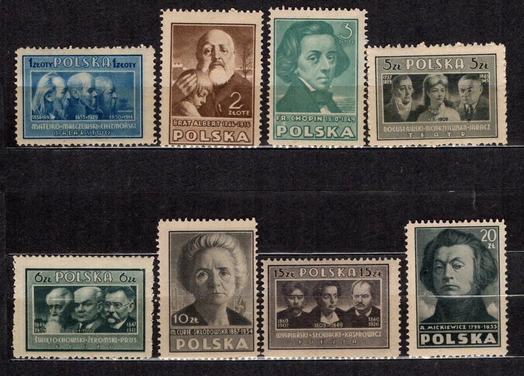 POLSKA Fi. 420 B-427 B** Kultura polska 1947r.