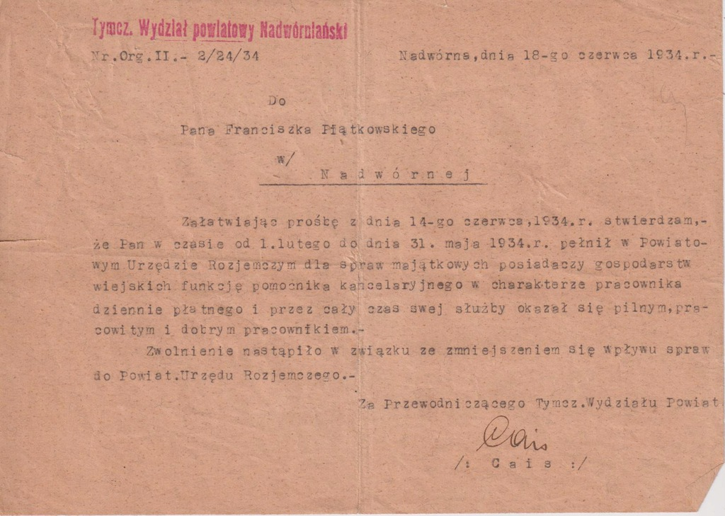 ŚWIADECTWO PRACY NADWÓRNA 1934