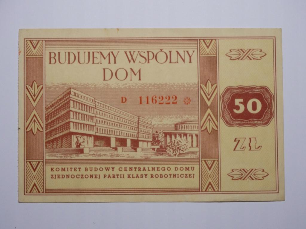 POLSKA - Bon 50 zł. PRL