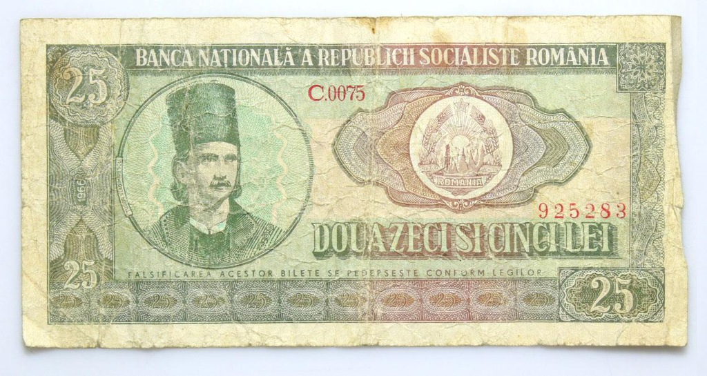 BANKNOT - Rumunia - 25 Lei 1966