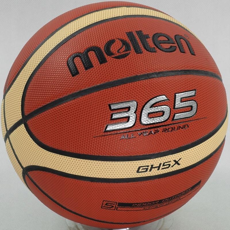 Piłka do koszykówki kosza MOLTEN GH5X roz5