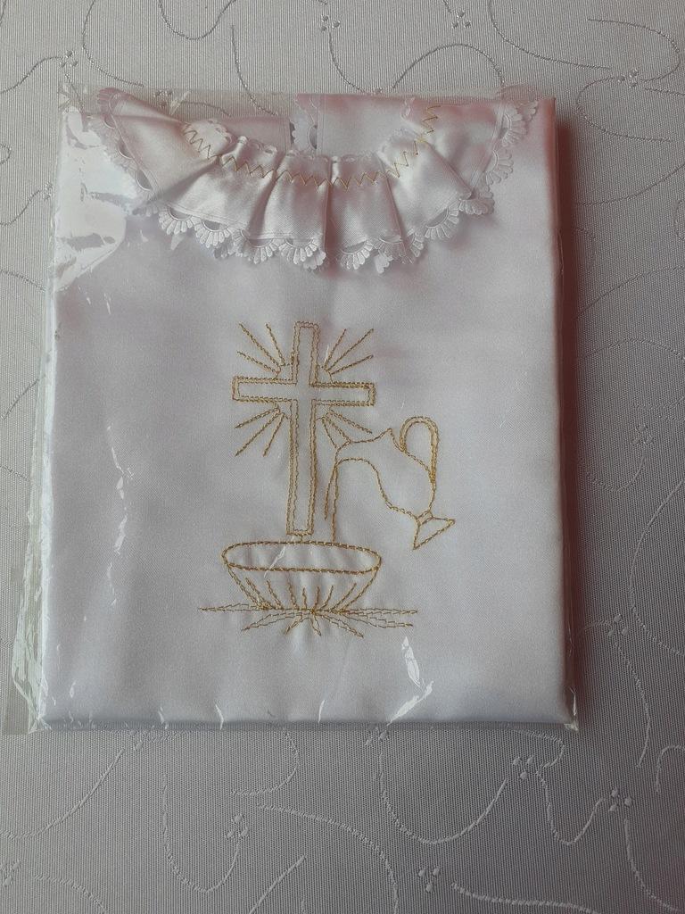Koszulka do chrztu