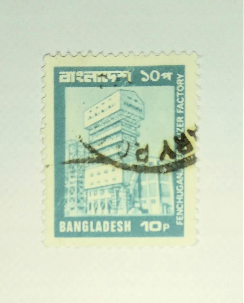 Bangladesz-12 kasowany