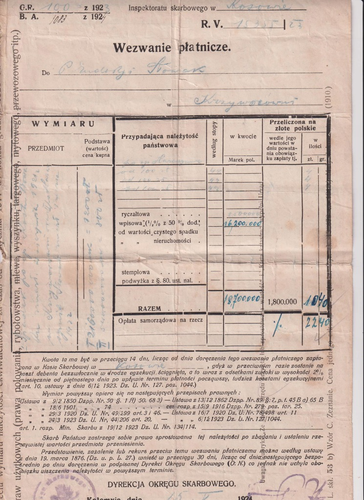 WEZWANIE PŁATNICZE KOSÓW HUCULSKI KOŁOMYJA 1924