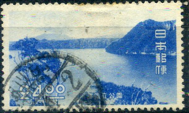 C. Japonia nr 505