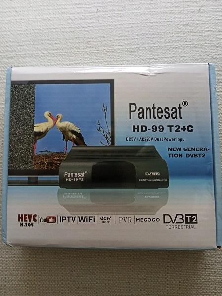 Nowy dekoder TV naziemnej DVBT-2 HEVC H.265