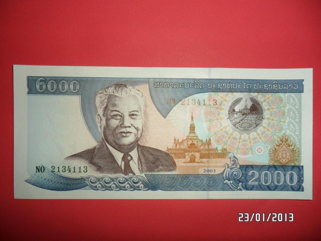 Laos - ładne 2000 kip z bankowej paczki dla WOŚP