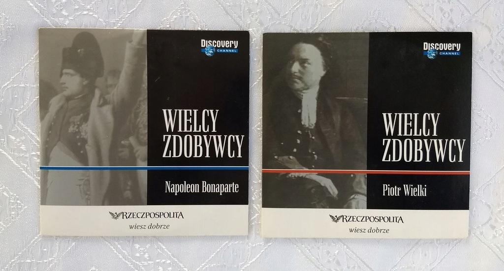 WIELCY ZDOBYWCY - DISCOVERY - 2 PŁYTY CD