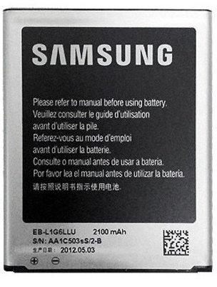 Oryginalna Bateria Samsung Galaxy S3 I9300 S3 Lte 5171486863 Oficjalne Archiwum Allegro