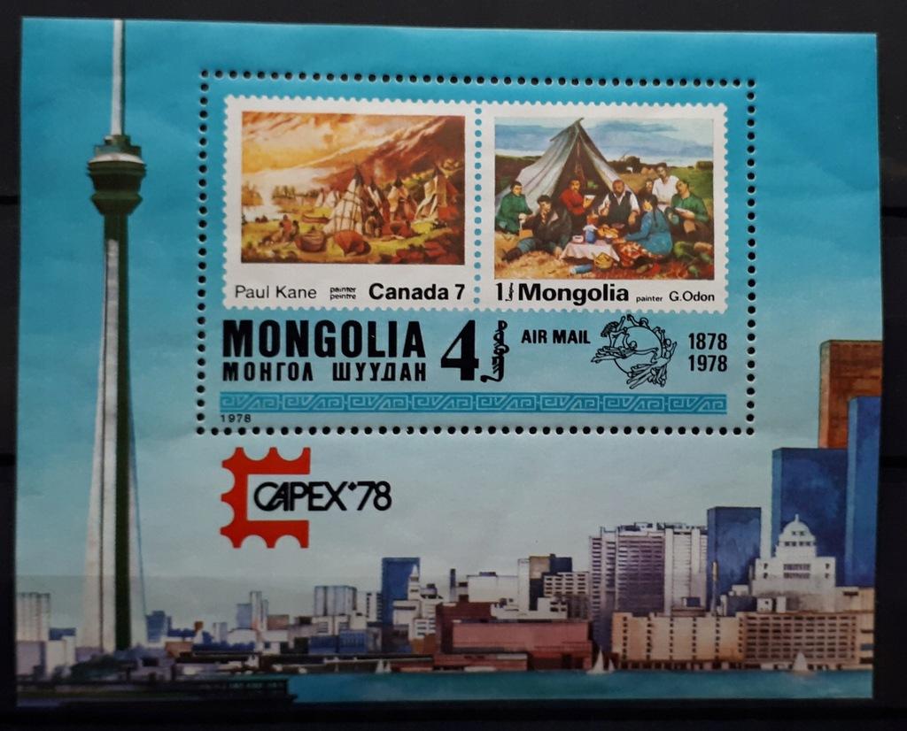 Mongolia Mi: MN BL54 1978 r.