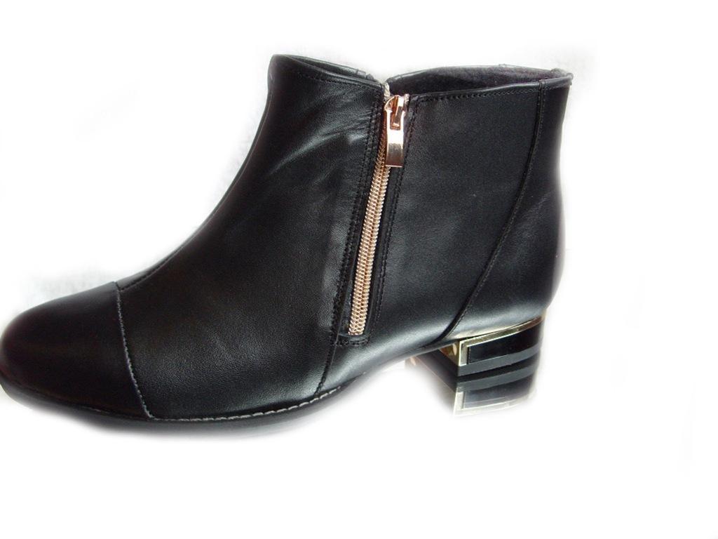czarne botki z brązowym podbiciem