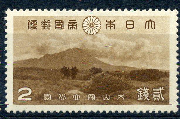 C. Japonia nr 276