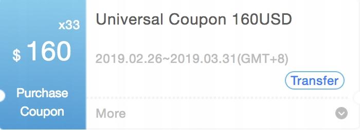 Kupon na zakupy Antminer BitMain 160USD do 31.03