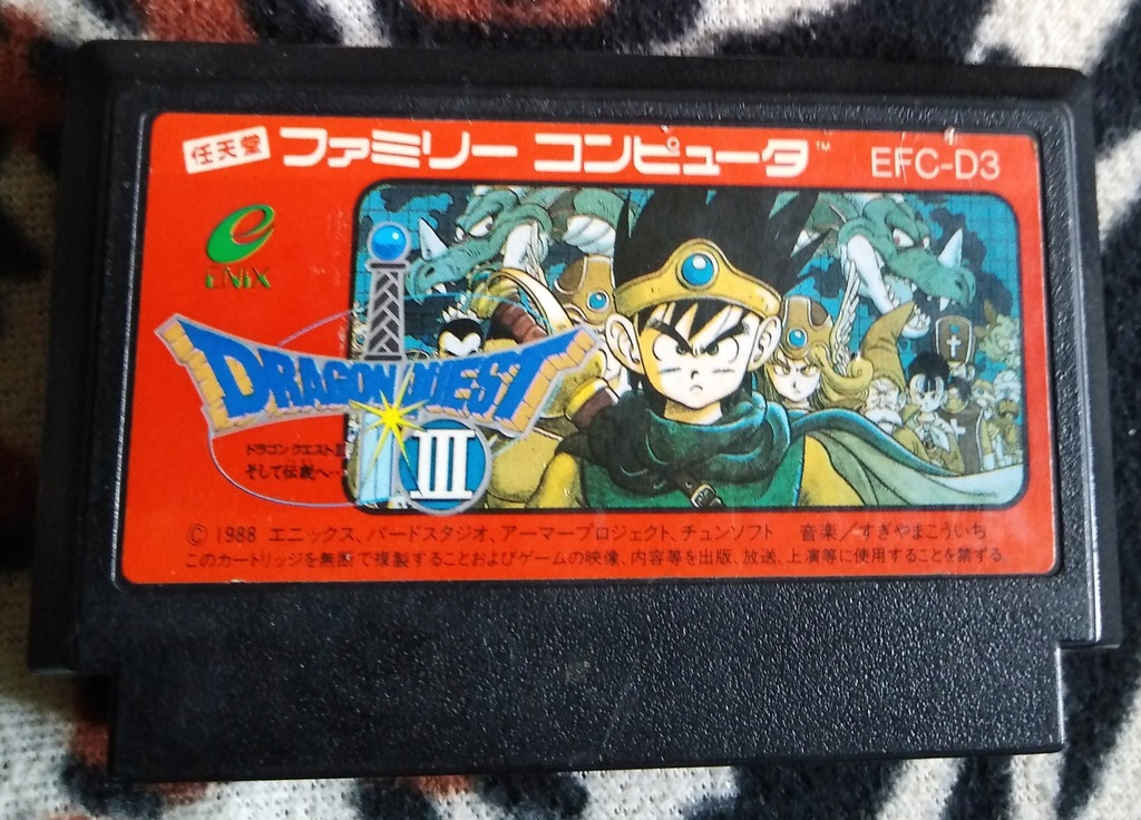 Kartridż (Cartrigde) Famicom - DRAGON QUEST III: