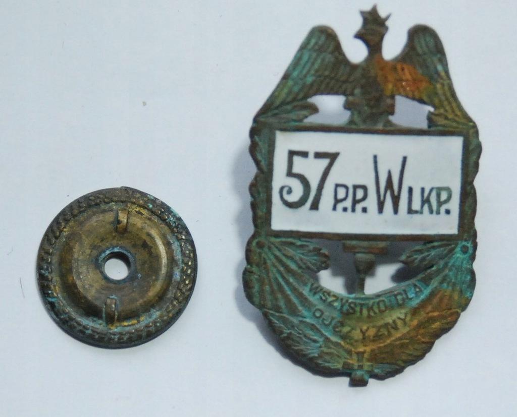 stara odznaka odznaczenie 57 pp
