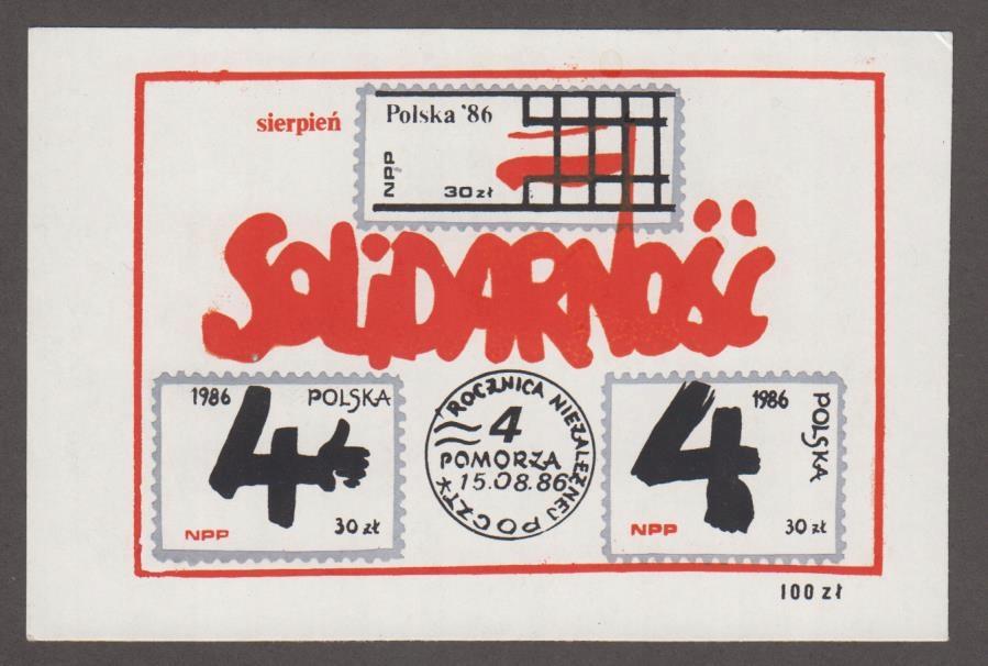 SOLIDARNOŚĆ - RZADKI WALOR - BLOK NPP '86