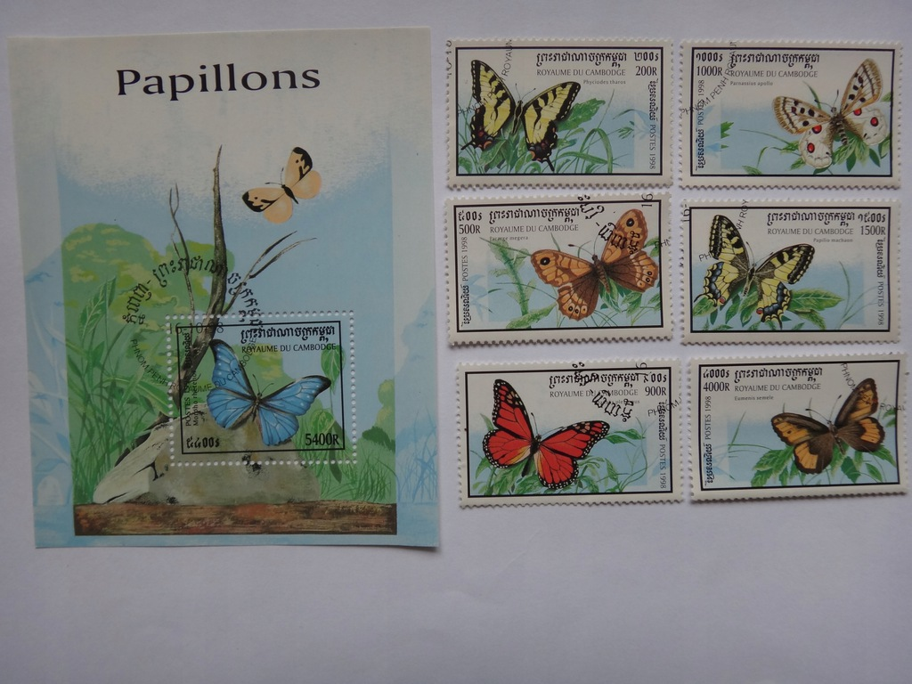 Kambodża 1998 , Motyle, blok+ znaczki