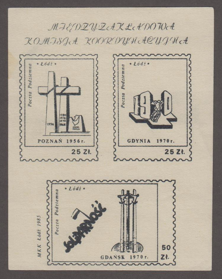 SOLIDARNOŚĆ - RZADKI BLOK - MKK ŁÓDŹ - '85