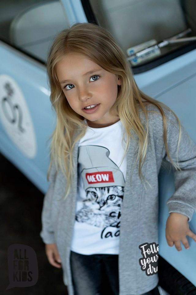 ALL FOR KIDS - BLUZA SWETER KARDIGAN 128/134