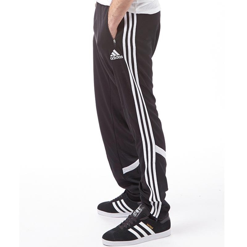 Adidas Climacool Spodnie Dresowe Męskie DUŻE XXXL