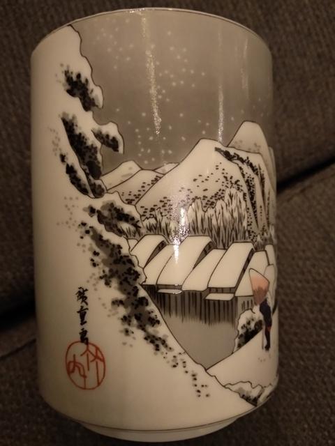 kubek zimowa Japonia