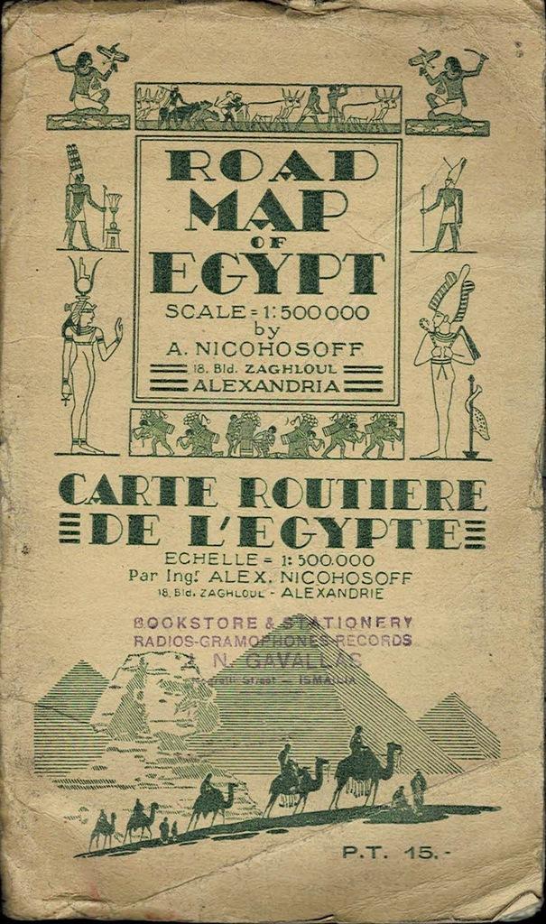 Road Map of Egypt Egipt Nicohosoff A.