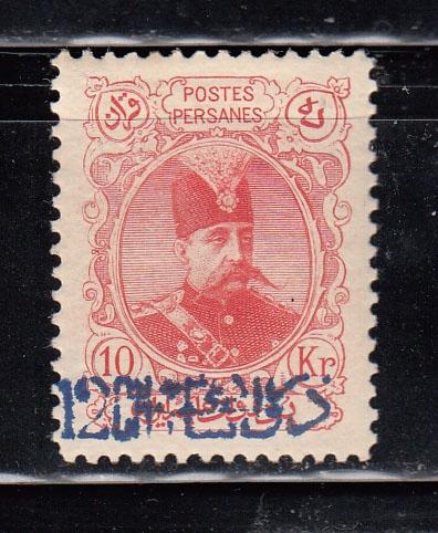 IRAN / PERSJA Mi 200 z nad. z 1903 czysty