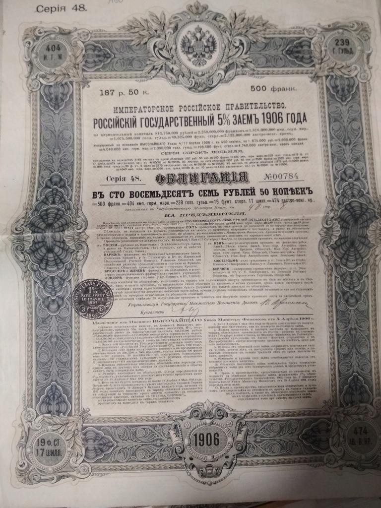 Duża Obligacja Carska Rosja 1906 r.