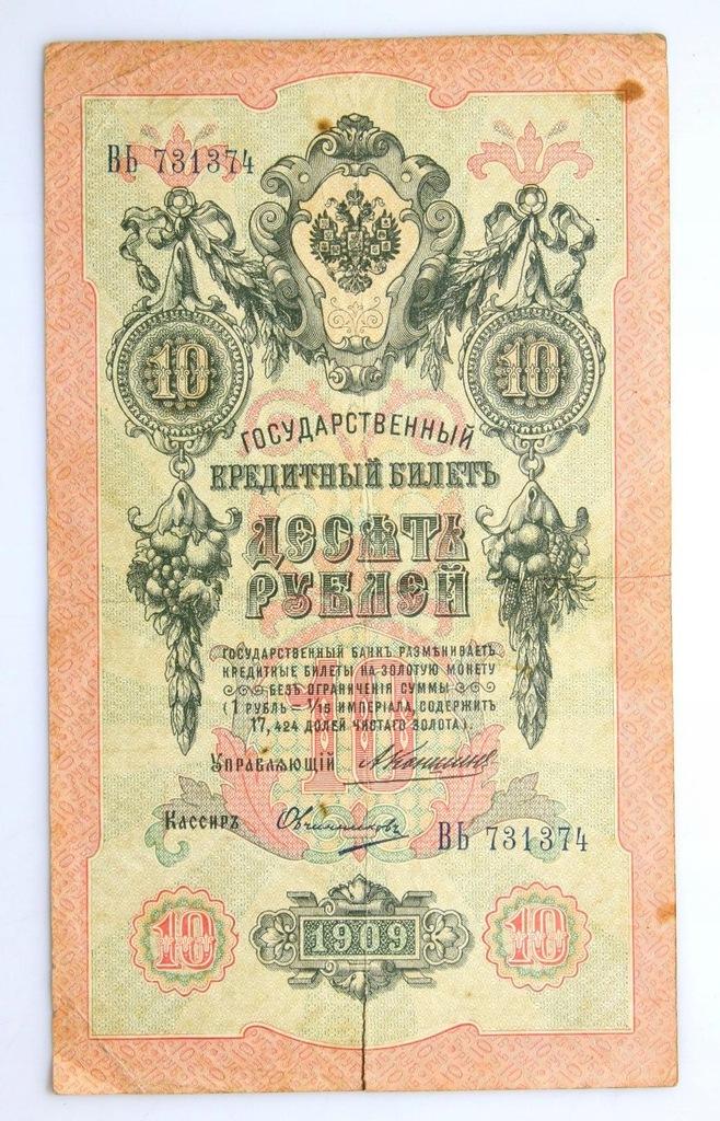 BANKNOT - Rosja - 10 Rubli 1909