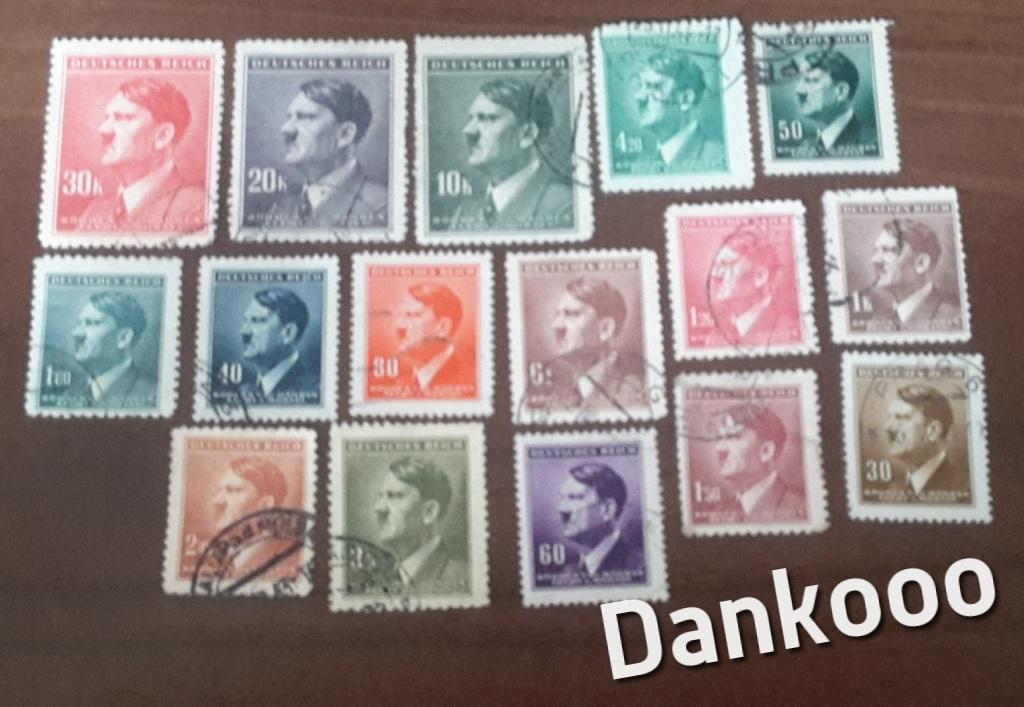 Deutsches Reich zestaw znaczków nr 4