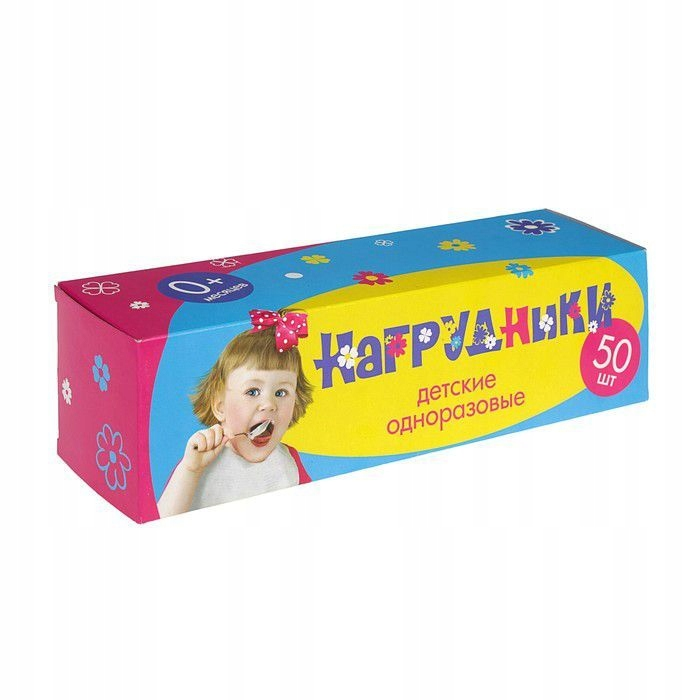 Śliniaki dziecięce jednorazowe 2-warstwowe 25x28