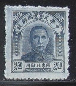 CHINY IMPERIUM - Mi: CN-IM-NE 22, 1946 r