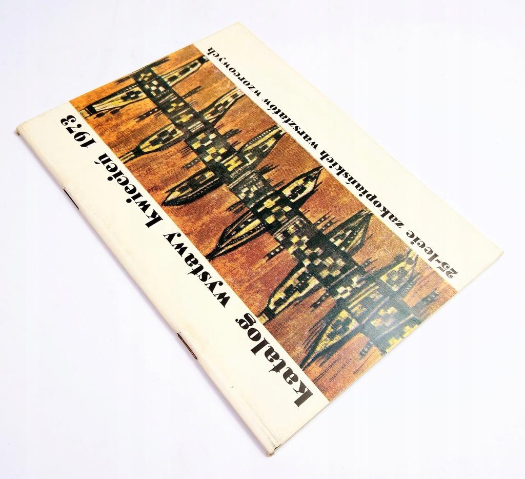 25-lecie zakopiańskich warsztatów wzorcowych