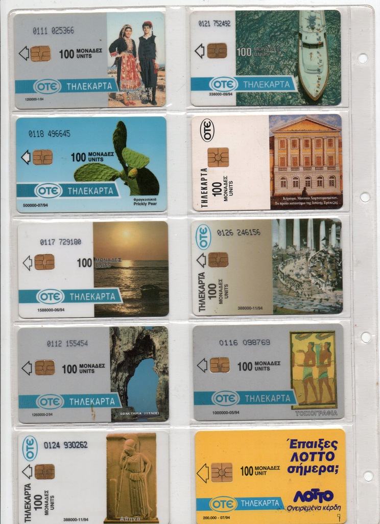 Grecja. 49 różnych kart telefonicznych.