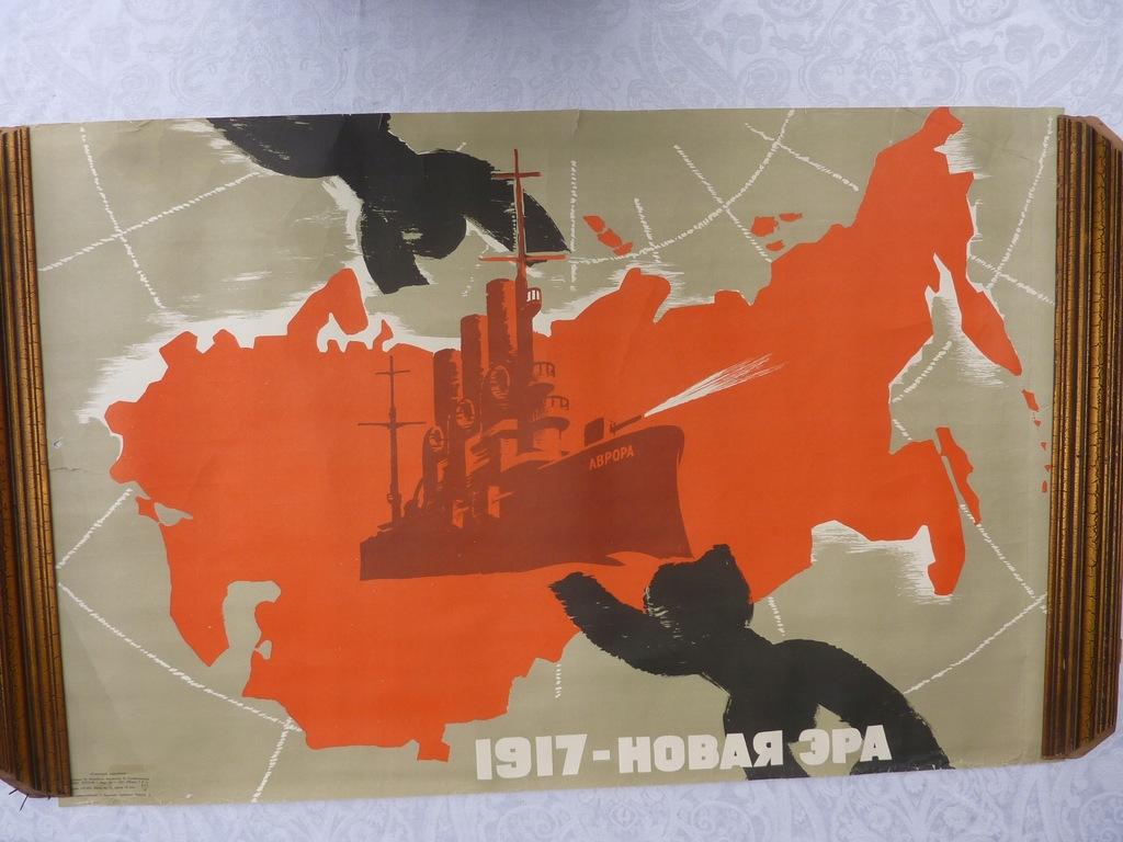 ZSSR PLAKAT PROPAGANDA 1969 AURORA