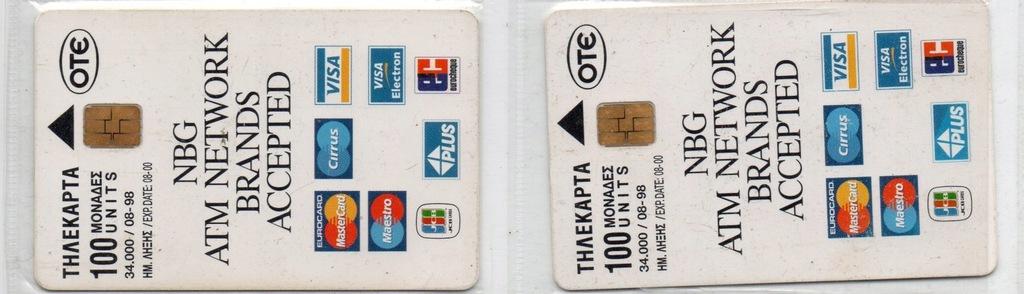 Grecja. 2 karty telefoniczne-niski nakład