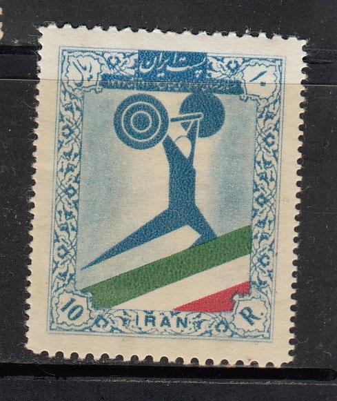 IRAN MI 1020 sport CIĘŻARY seria czyste