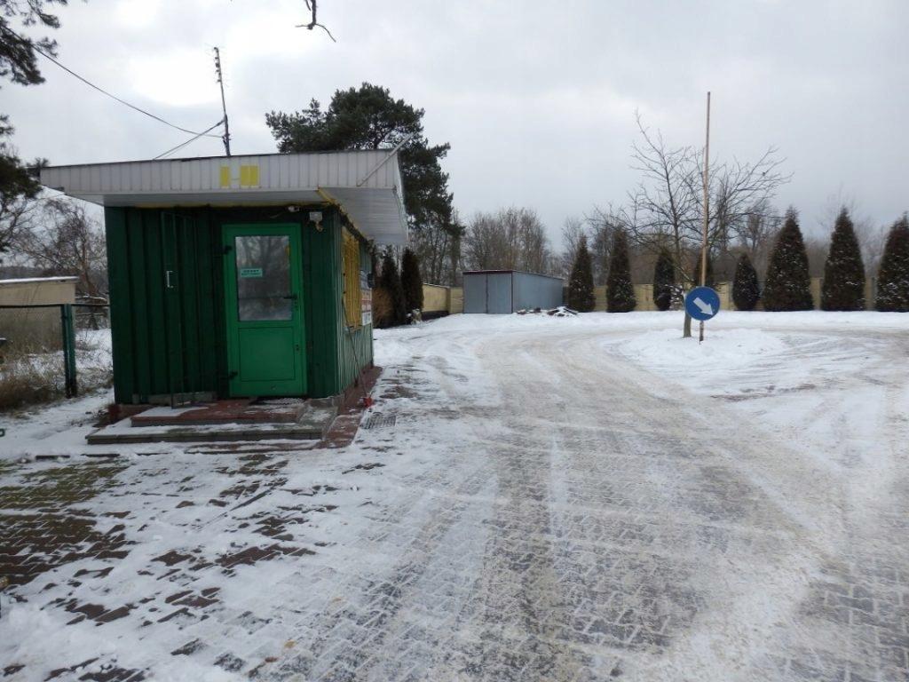 Działka, Skarżysko-Kamienna, 1582 m²