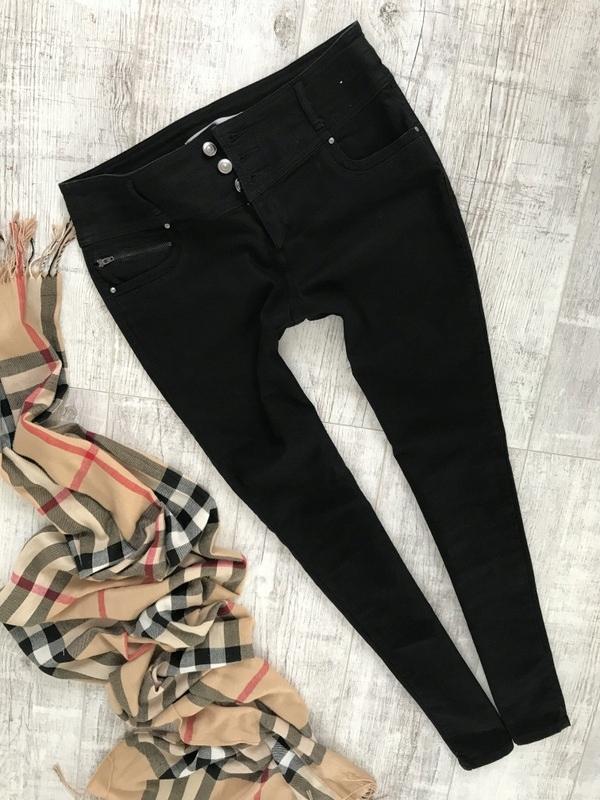 denim co SPODNIE jeans RURKI wysokie 42 XL