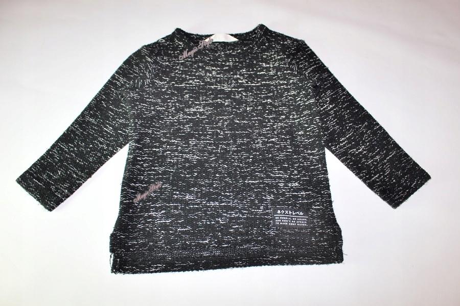 H&M Elegancki Sweter Sweterek Galaxy 98 104